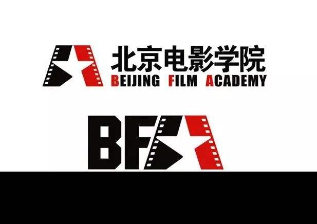 北京电影学院!连续两年取得合格证!