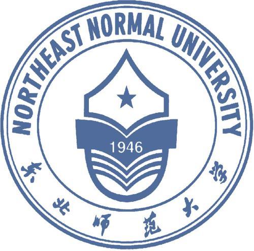 东北师范大学(211双一流高校)放榜!