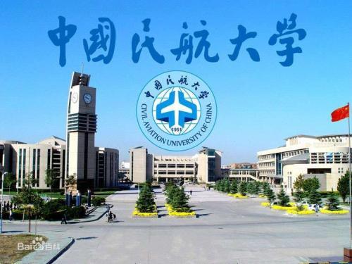 【中国民航大学】11人通关,新方向5年蝉联冠军!